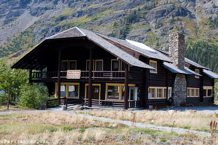 Yellowstone National Park Rv Parks >> Glacier National Park Two Medicine Campground